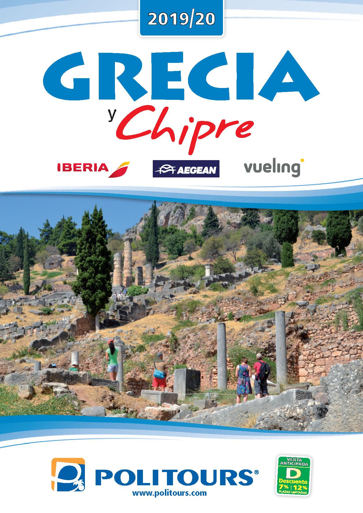 Catalogo Politours Grecia y Chipre 2019-2020