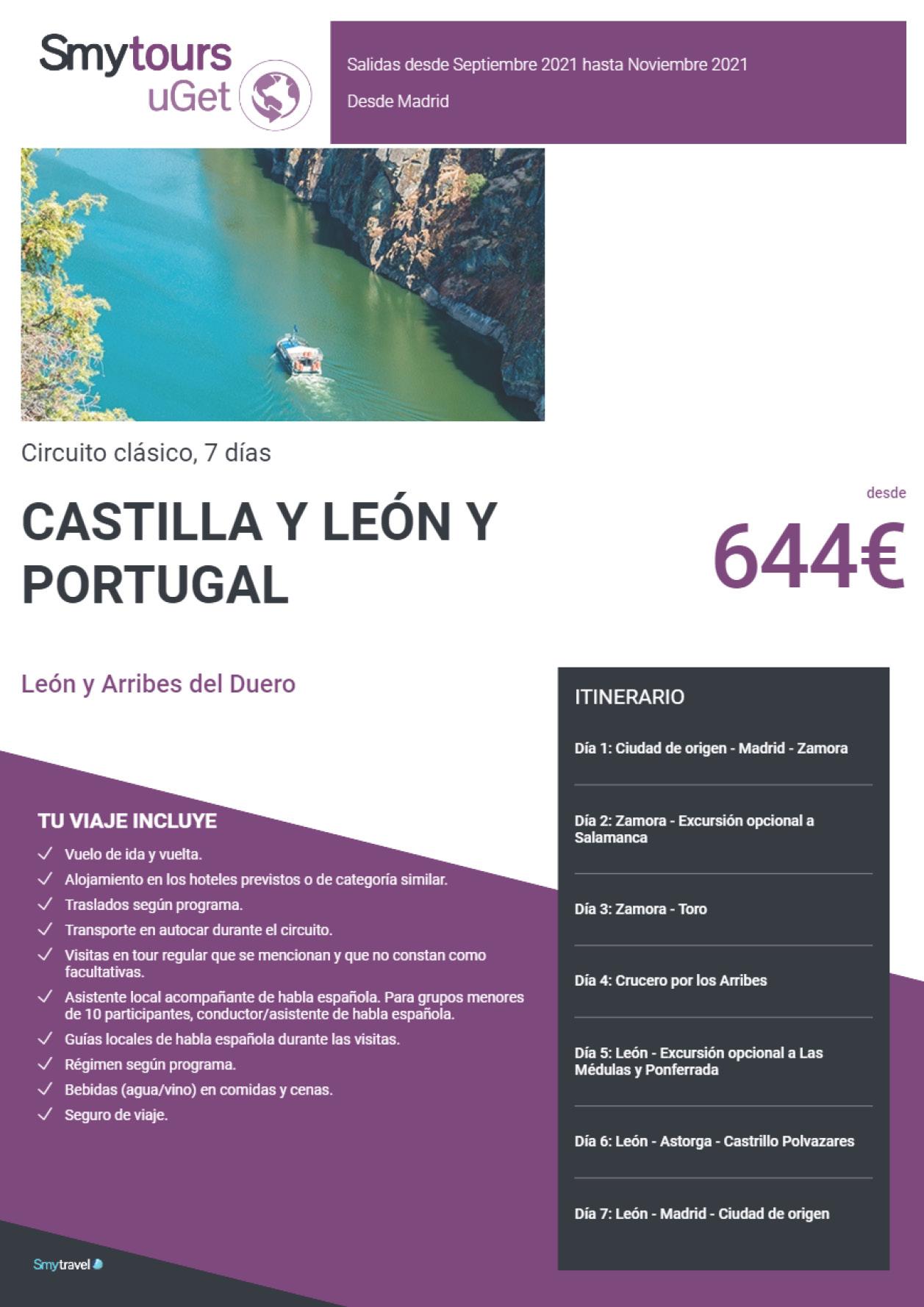 Oferta Smytravel Circuito Leon y Arribes del Duero 7 dias salidas Madrid desde 644 €