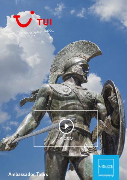 Video TUI Grecia 5
